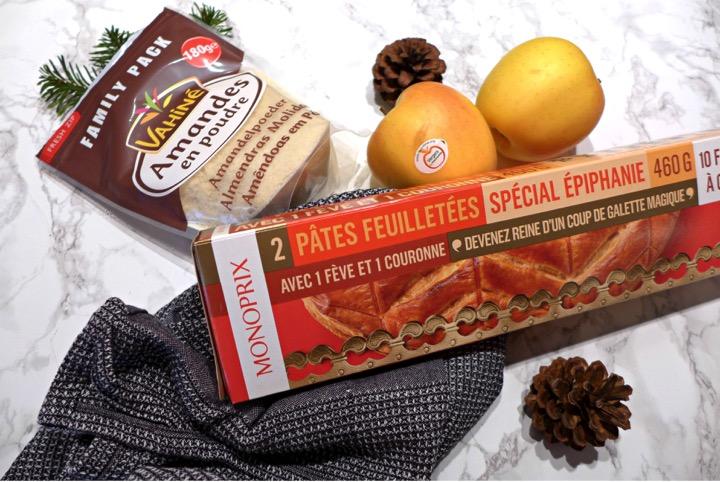 galette-des-rois-ingredients